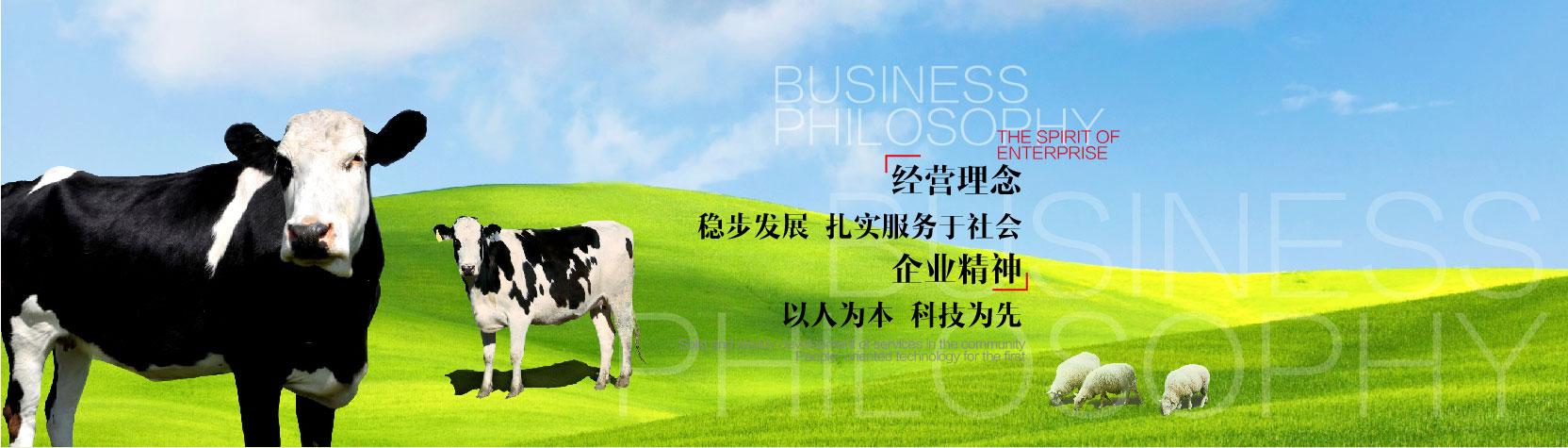 内蒙古专项整治城乡动物诊疗机构及兽药经营场所
