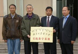 我公司是内蒙古农业大学实践教学基地